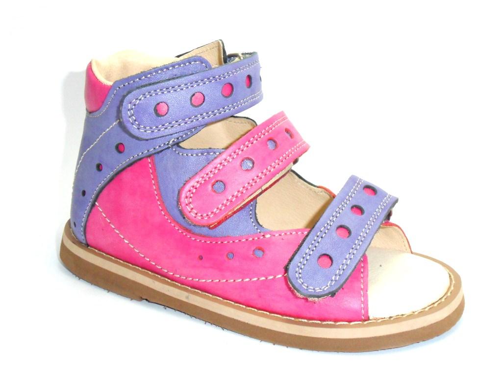 0132c2b6 Buty dla dzieci, obuwie dziecięce