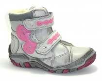 90f6363fde02d Buty dla dzieci, obuwie dziecięce