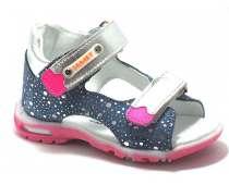 0c9dca9514487 Buty dla dzieci, obuwie dziecięce